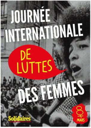 Journee_internationale_de_luttes_pour_le_droit_des_femmes_-_image_2016.png